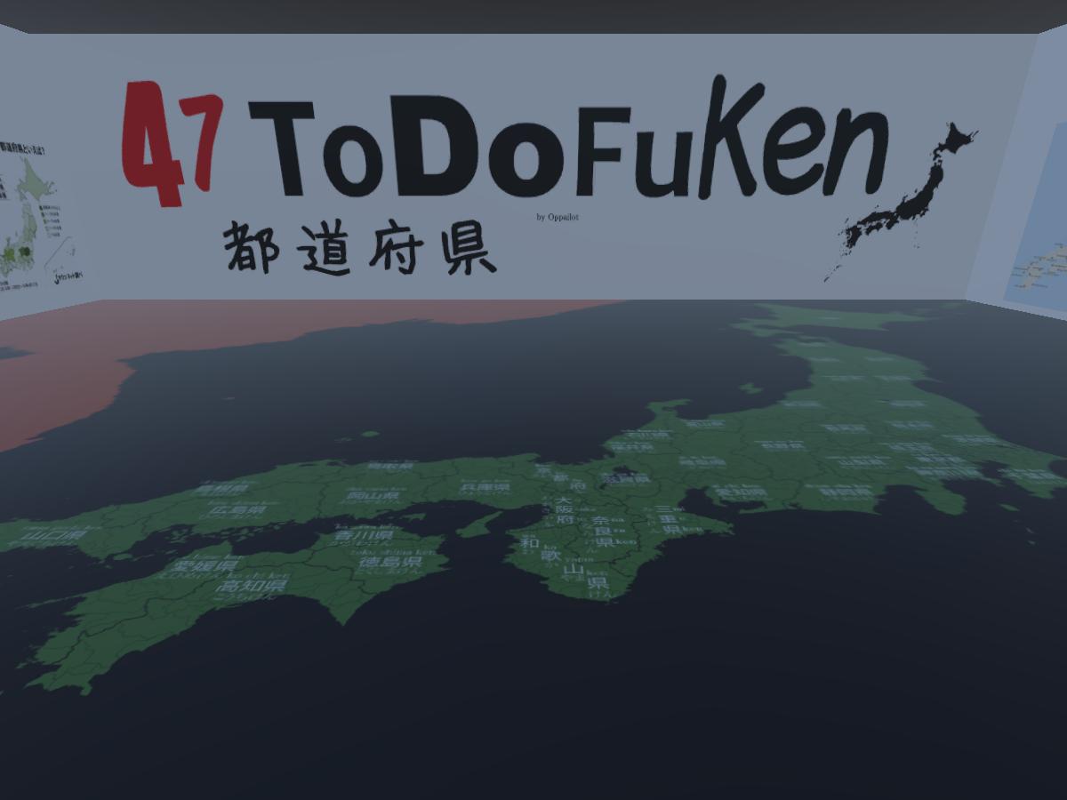 47 ToDoFuKen