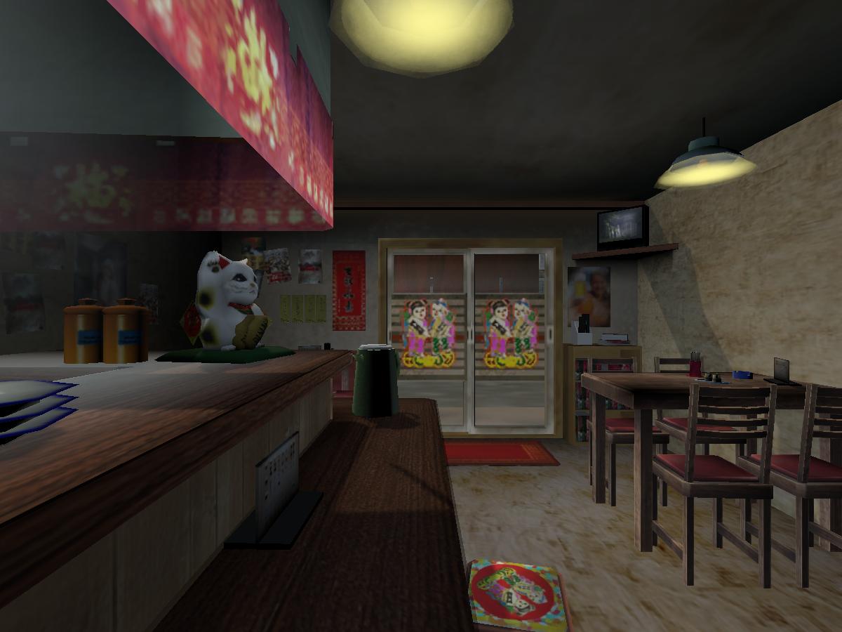 Aika's Chinese Restaurant