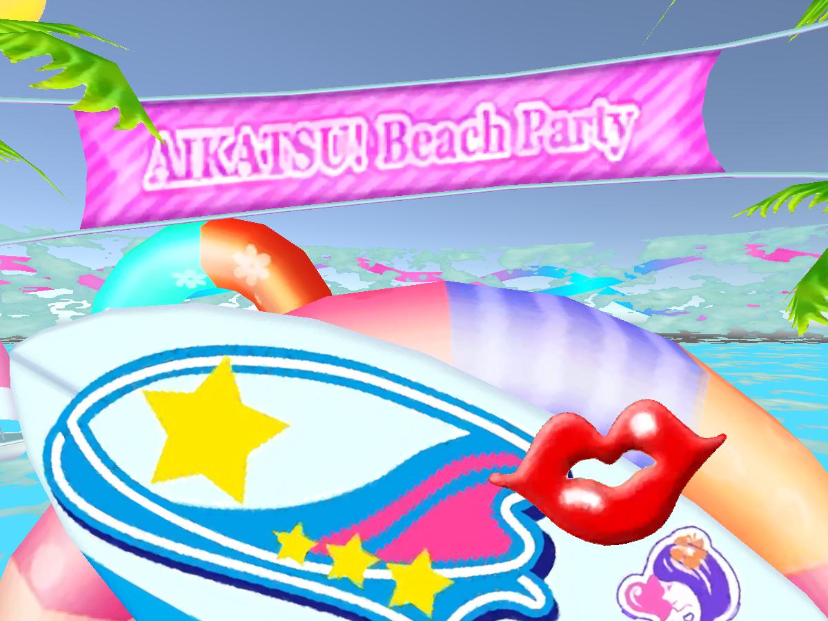 AikatsuBeachParty