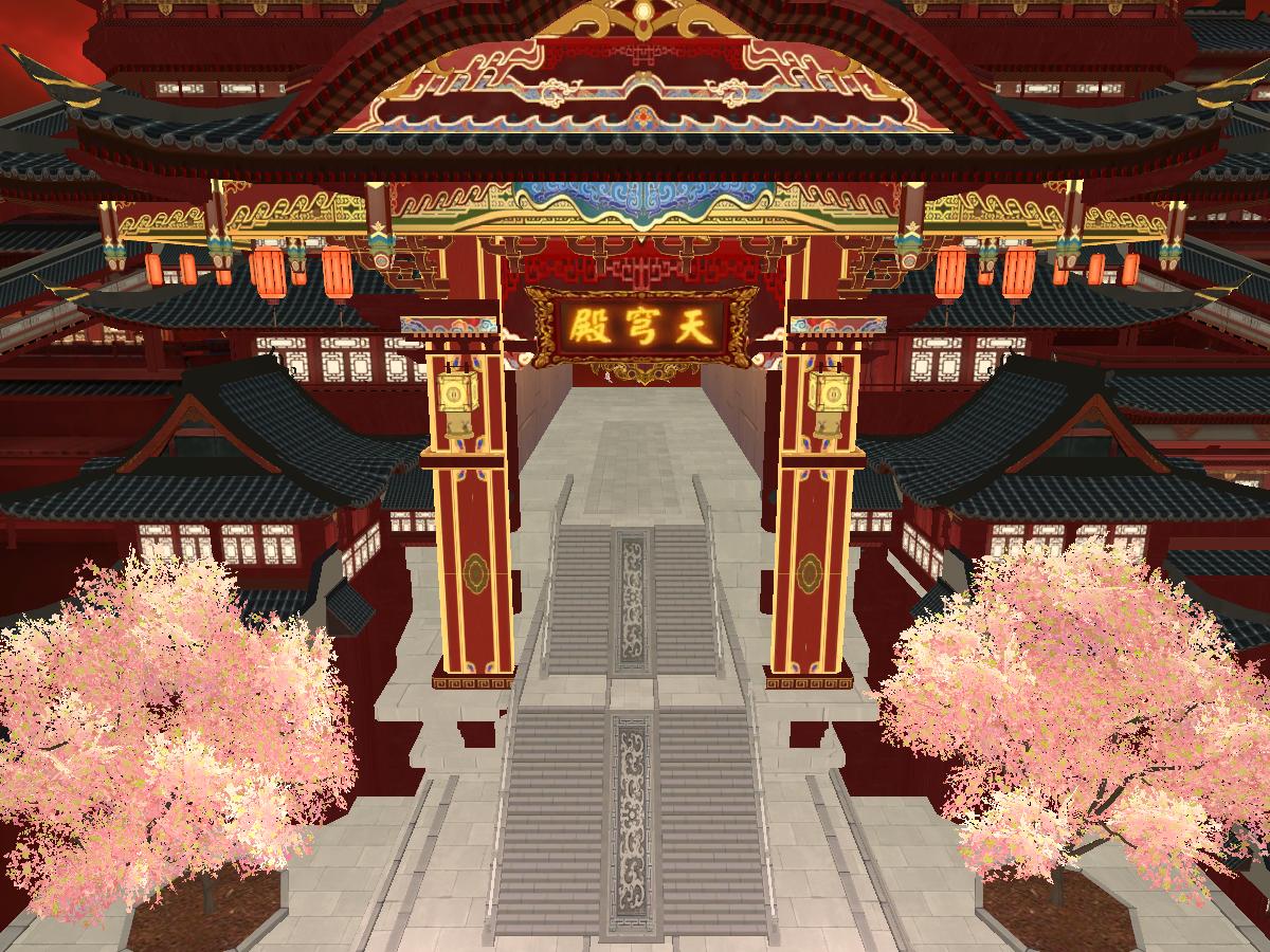 天穹市 Avatar Worldǃv1․5
