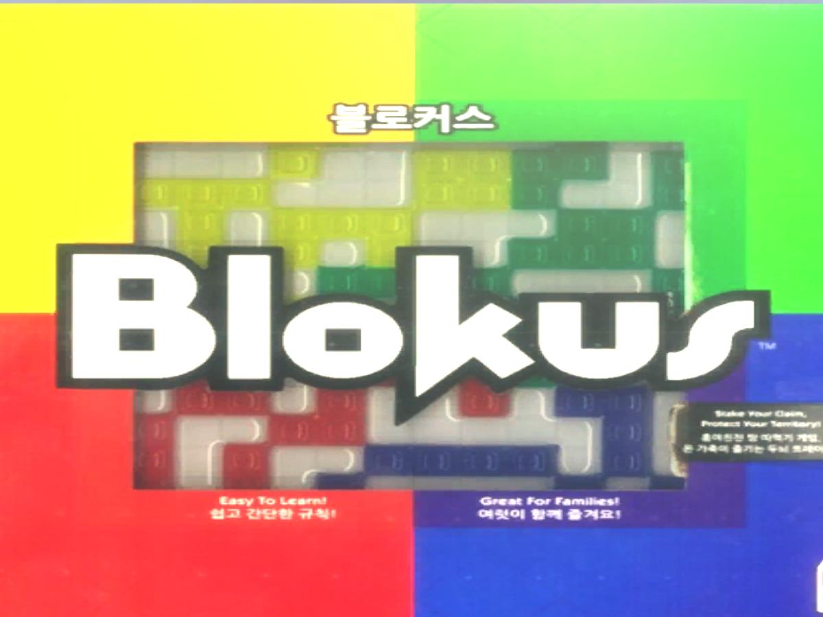 Blokur(블로커스)