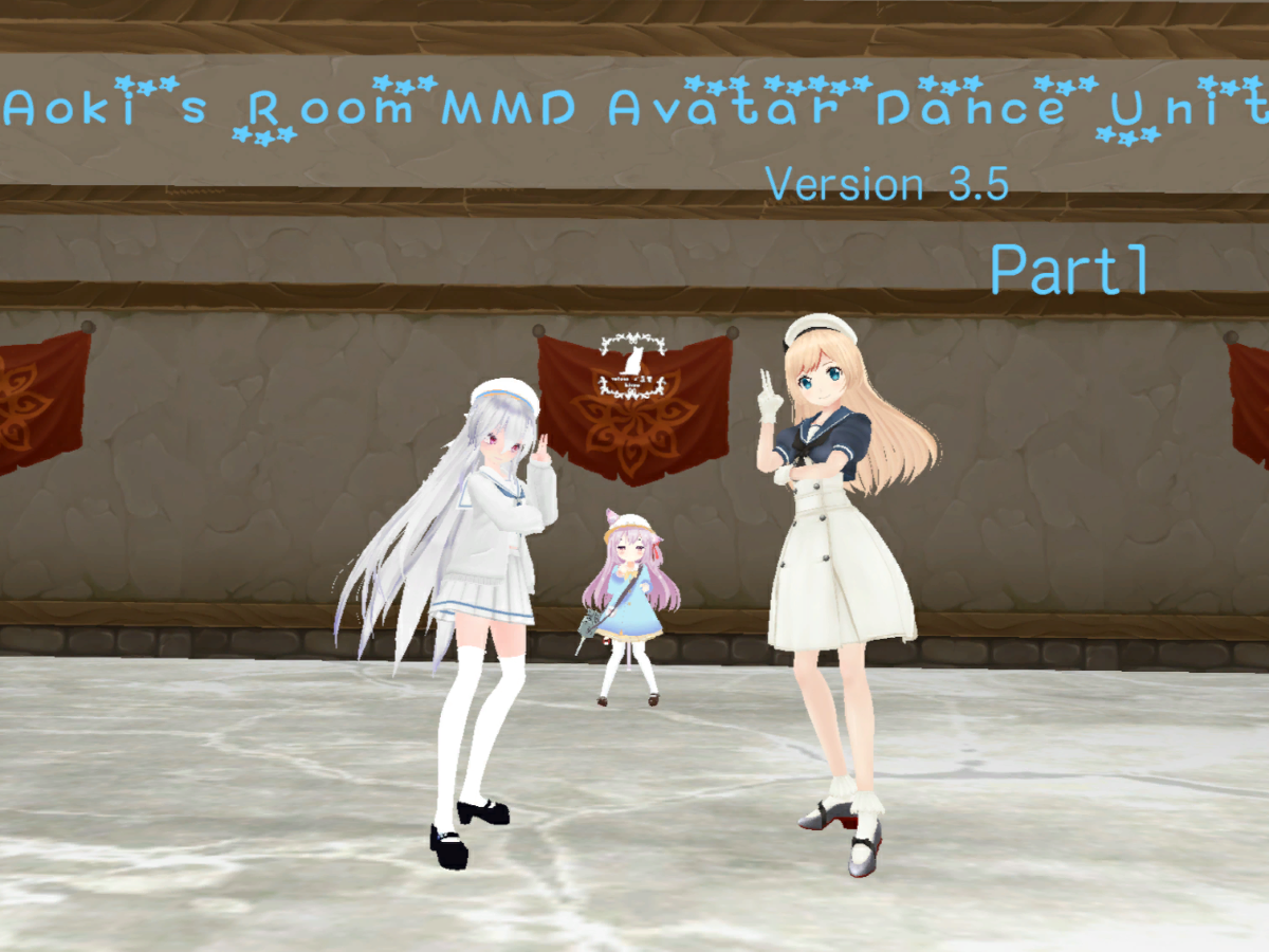 [CN|JP|EN]Aoki's Room 3.5 MMD Avatar Dance Part1