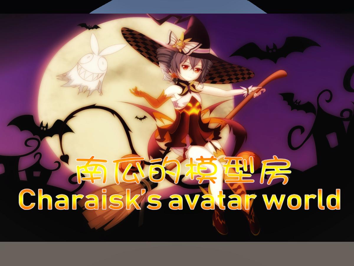 Charaisk's Avatar World-beta2.0