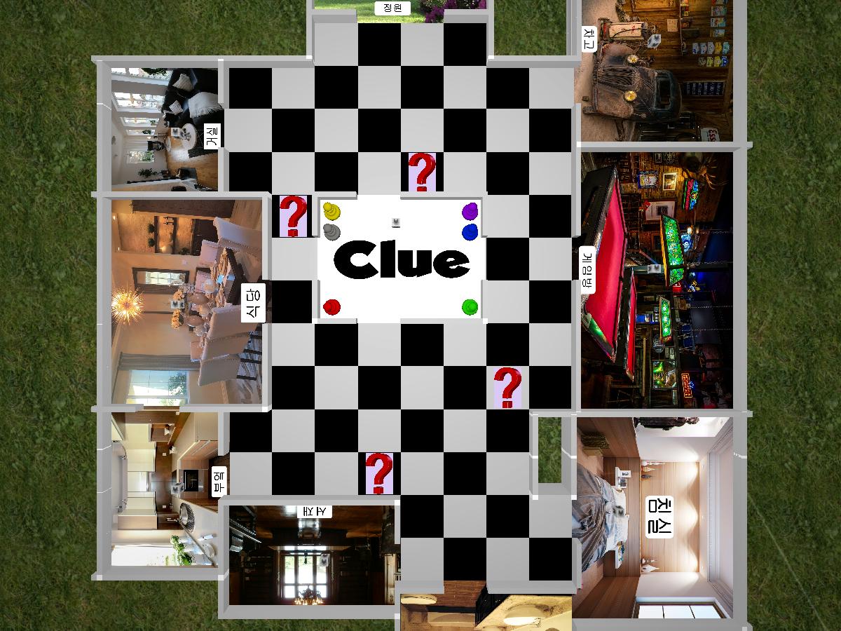 Clue Game [v1.1]