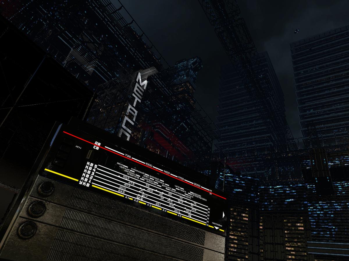 Cyberpunk Block