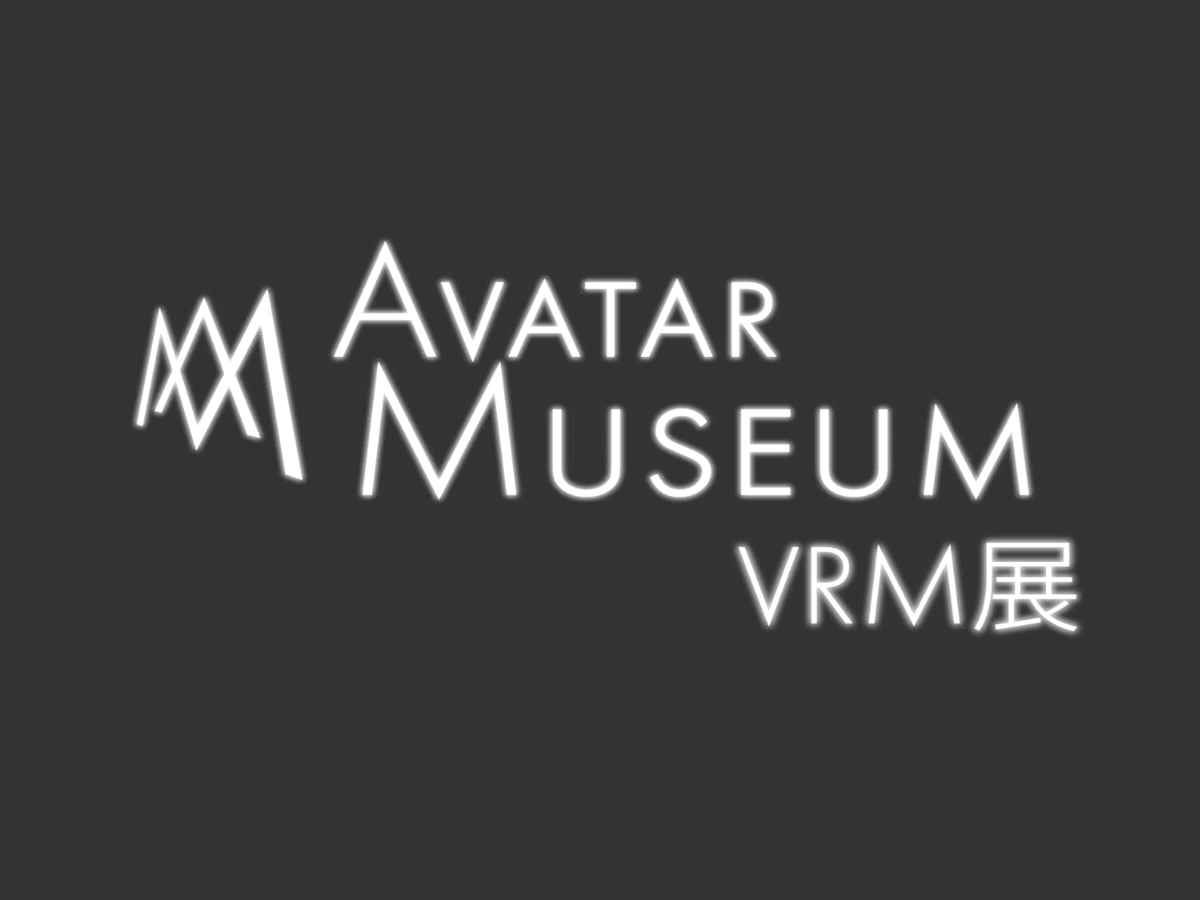Avatar Museum 1․5 VRM