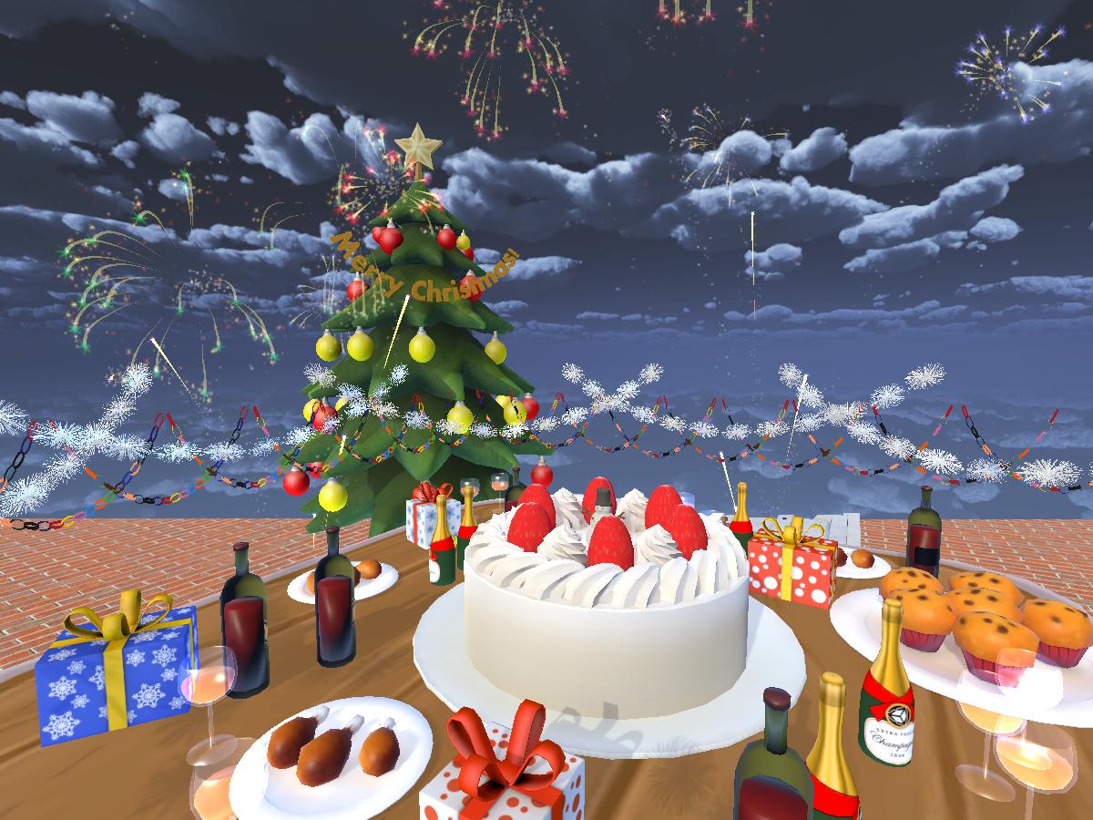 GIANT CHRISTMAS ǃ