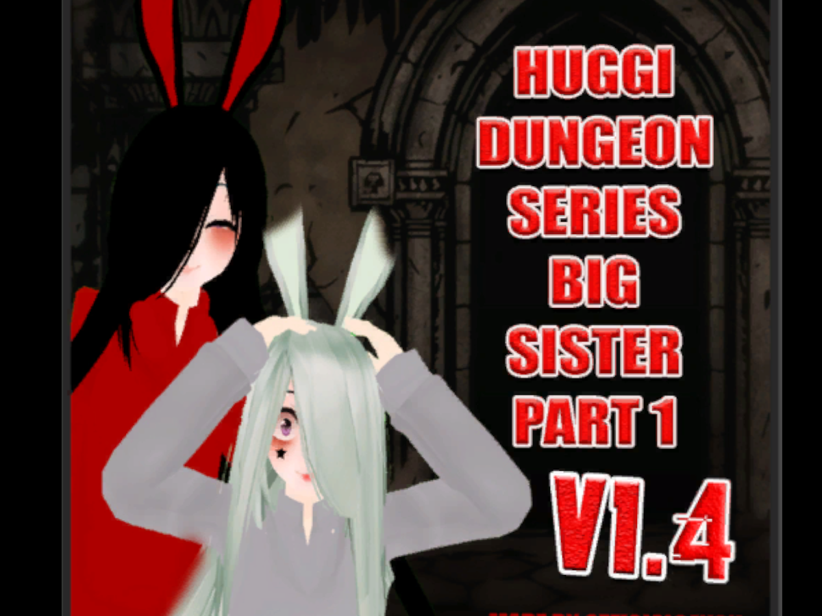 HDS Big Sisters Dungeon Part 1 v1․4