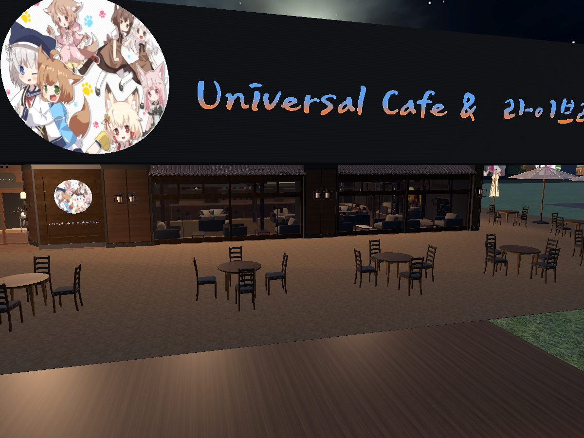 ♡☆Universal Cafe☆♡