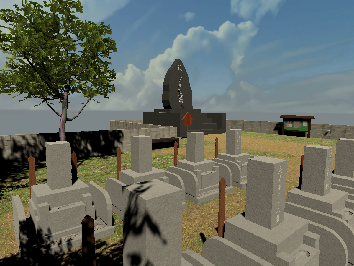 Jananese Cemetery