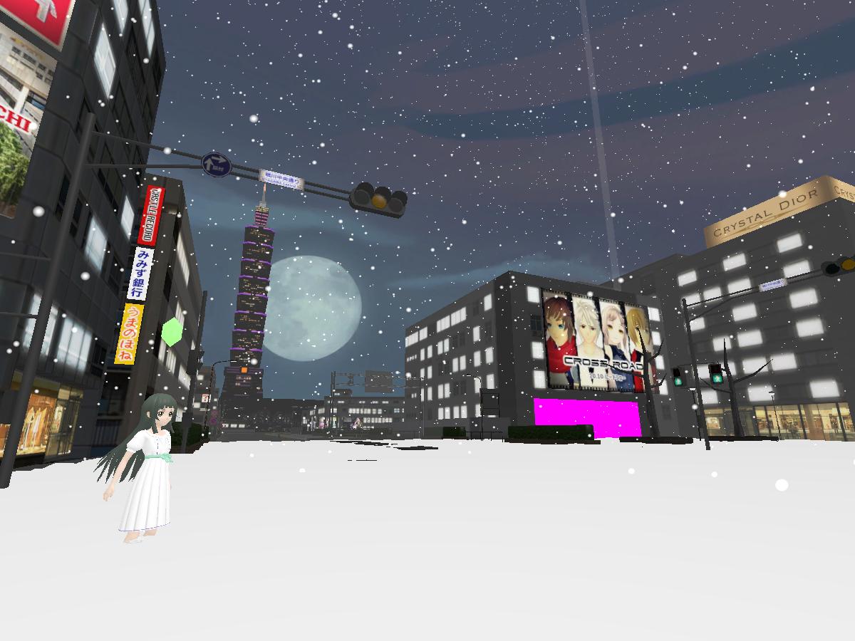 Japan Town Xms EVE v0․1