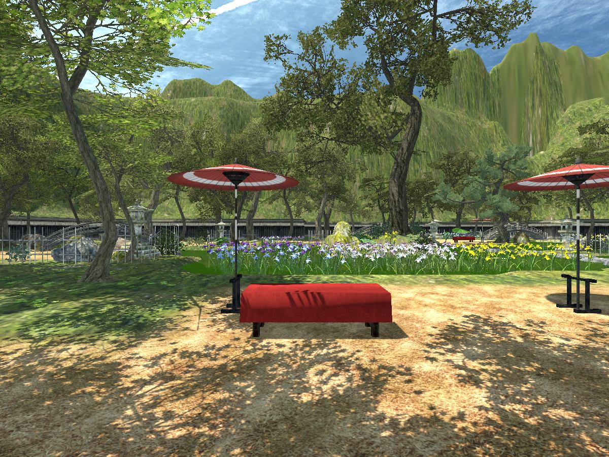 Japanese Garden - Nihon Teien