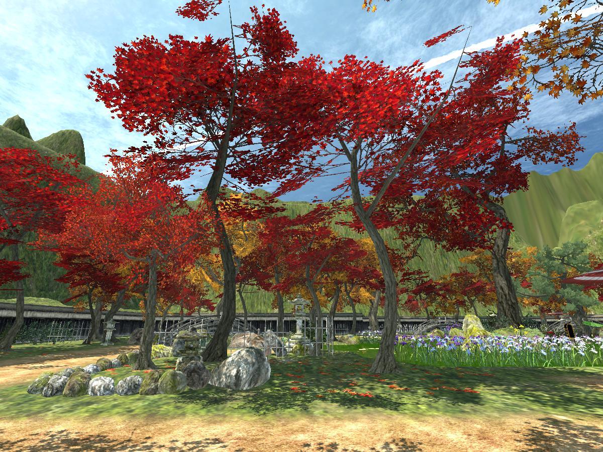 Japanese Garden in Autumn - Nihon Teien Kouyou