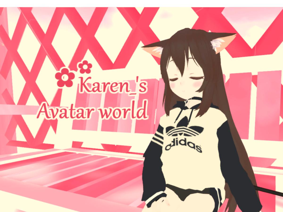 Karen_'s torikago