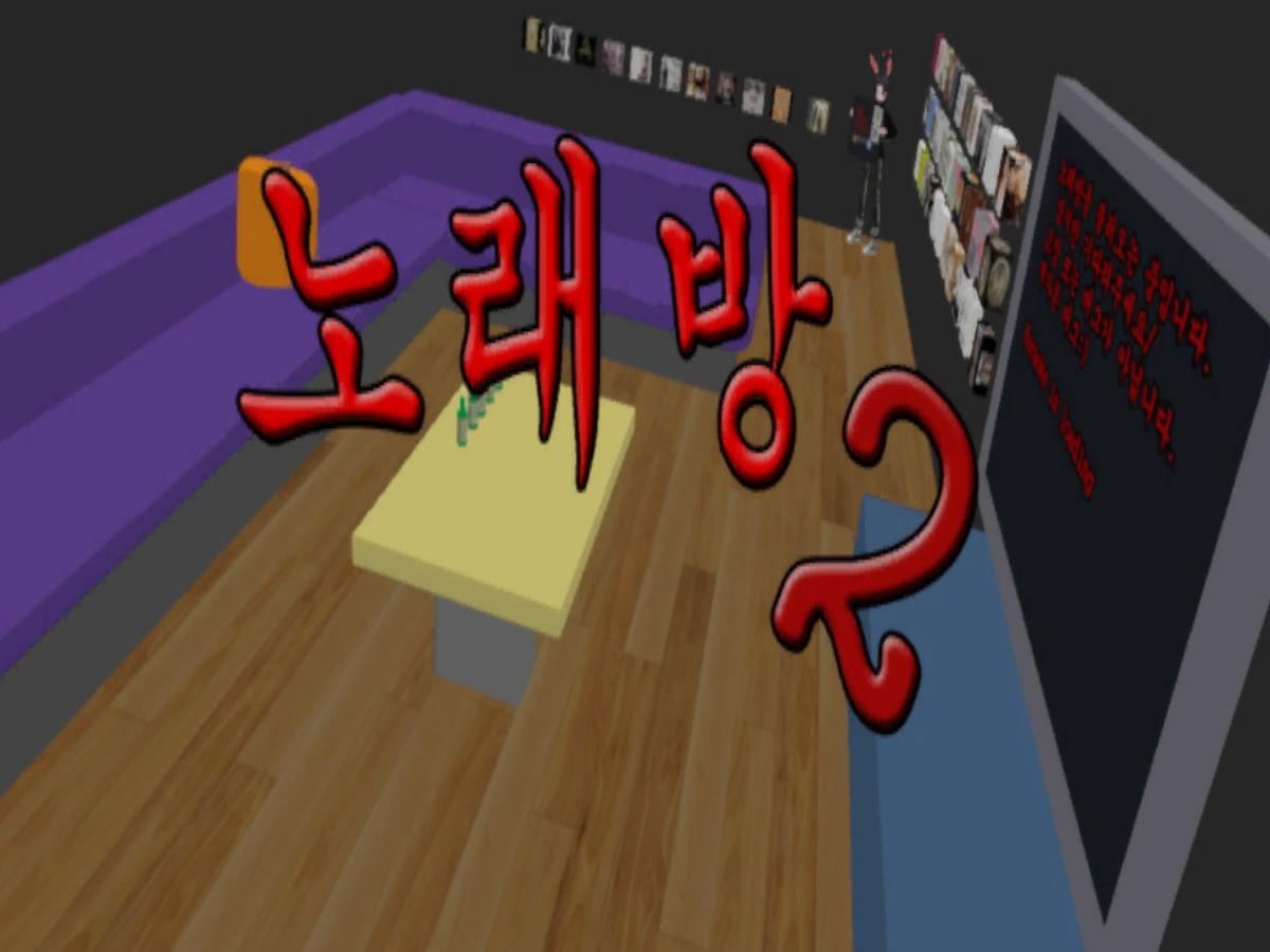 Korea Karaoke Kpop 2
