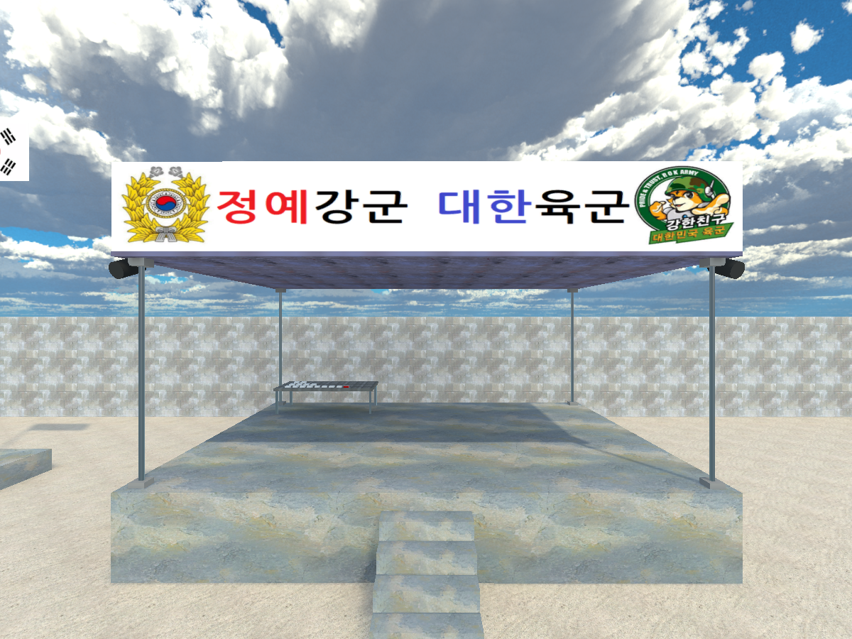 Korean Barrack Square