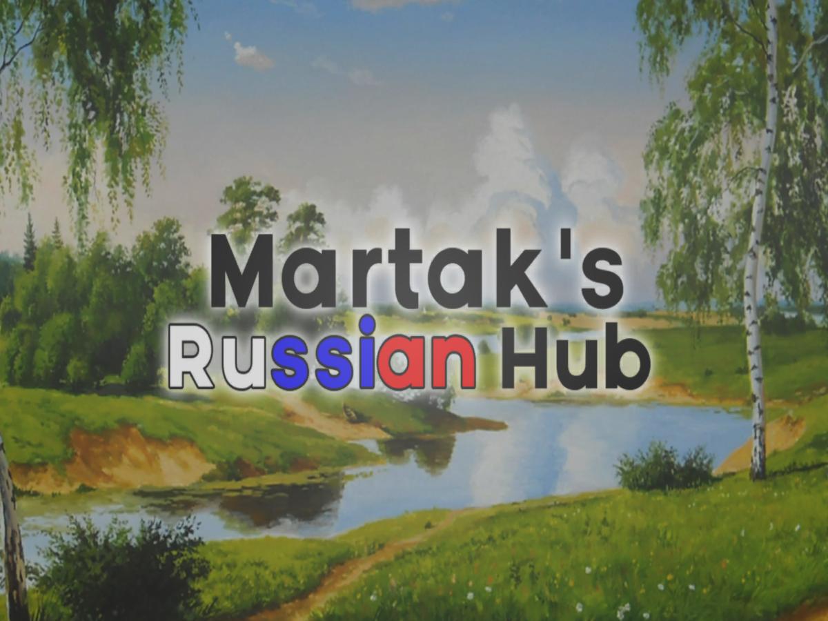 Martak's Russian Hub