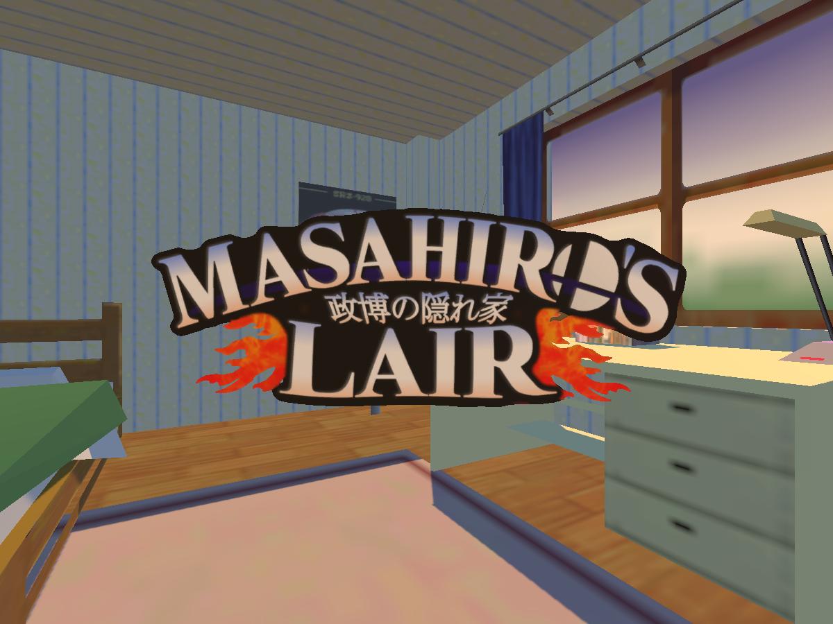Masahiro's Lair (Avatar Room)
