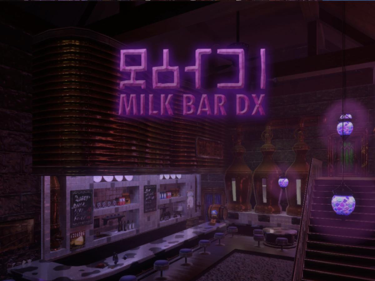 Milk Bar DX