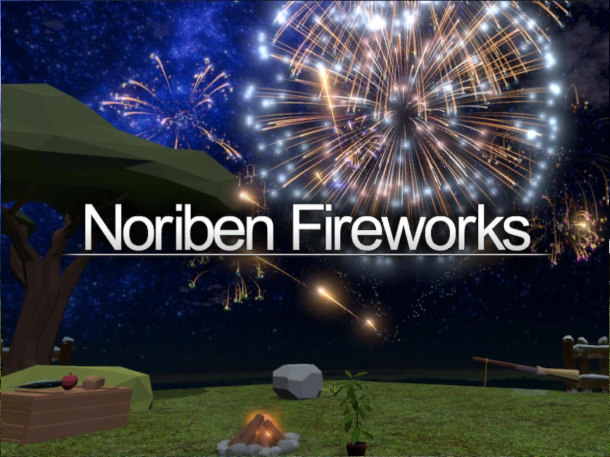 Noriben Fireworks v1․4