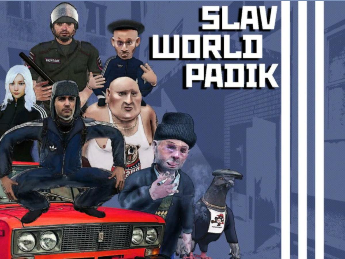 Slav world ♯3.1.3 padik