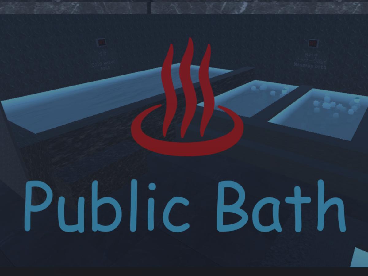 Public bath V0.15
