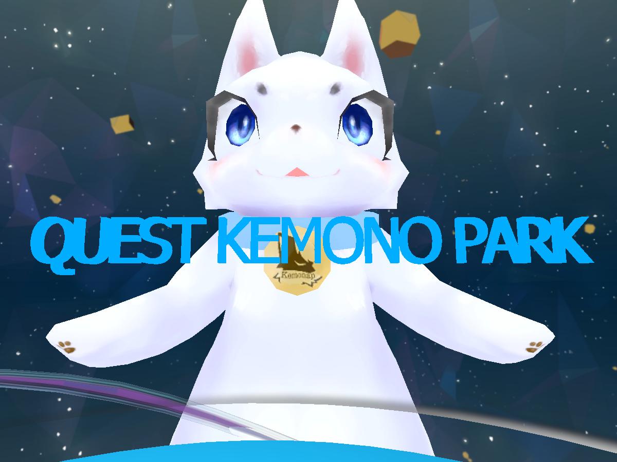 Quest Kemono Park 2