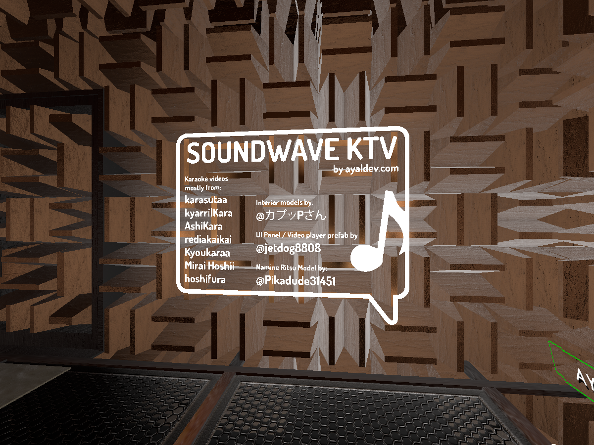 SOUNDWAVE Karaoke Room