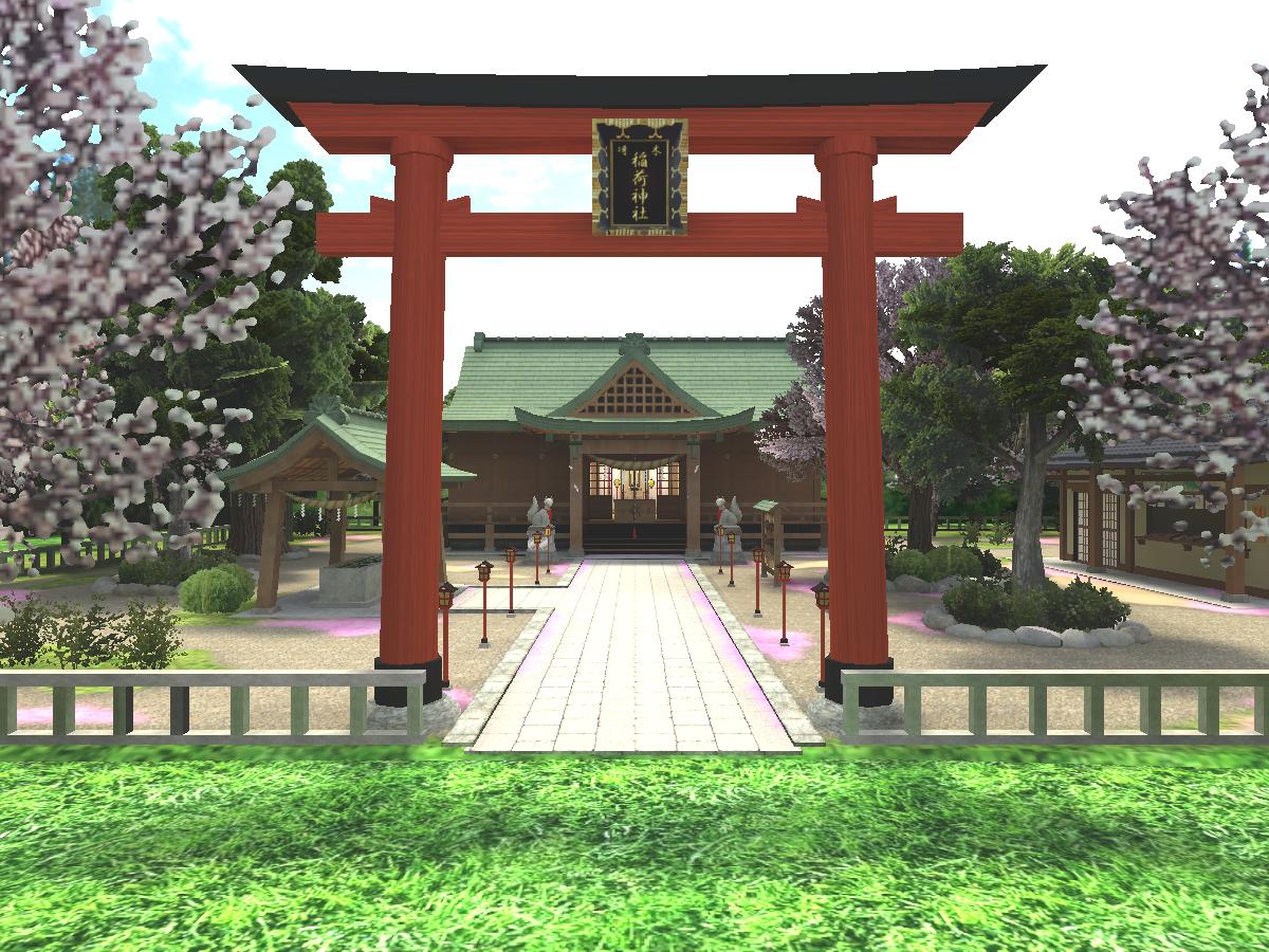 Saeki Inari shrine
