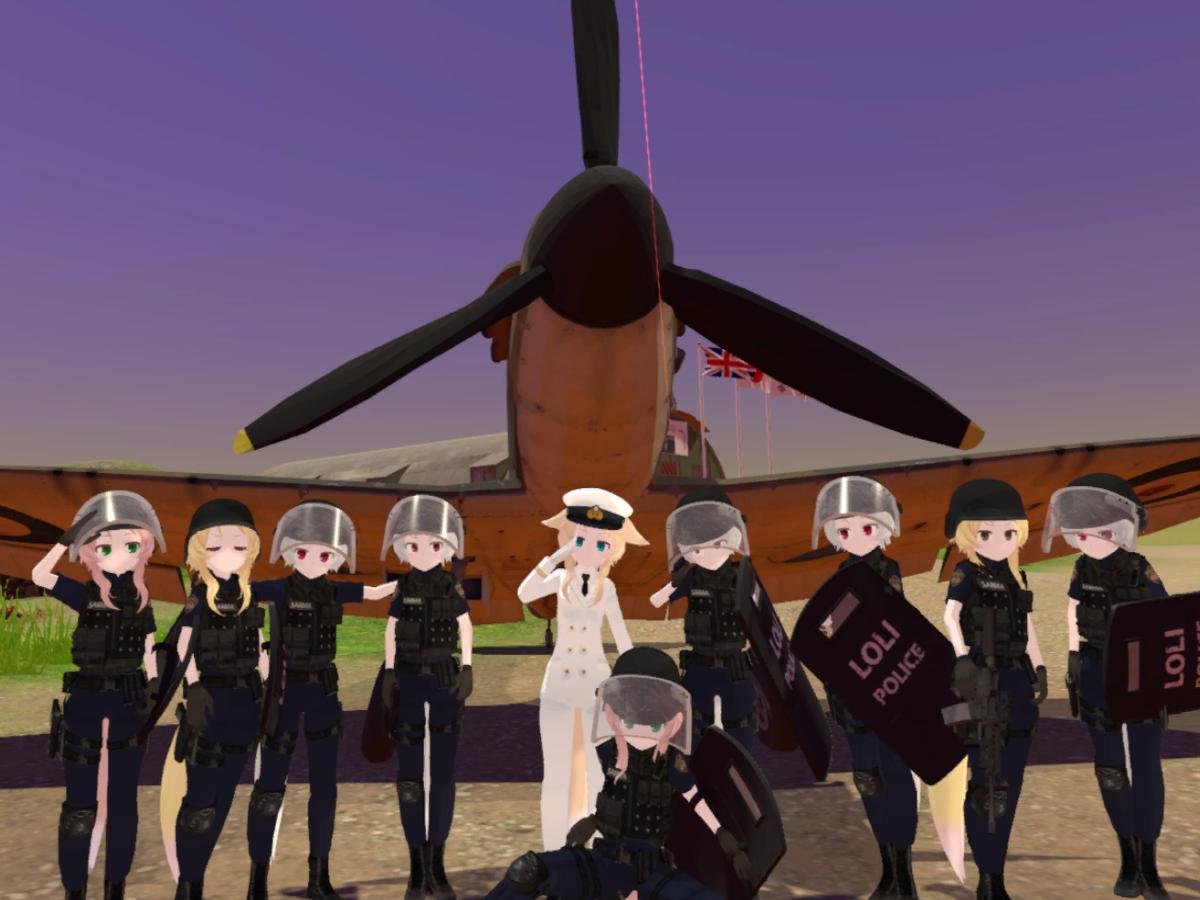 Sarma's Airfield