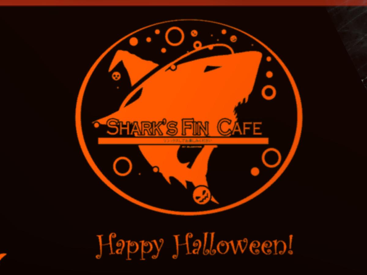 Shark's Fin Cafe Halloween Party