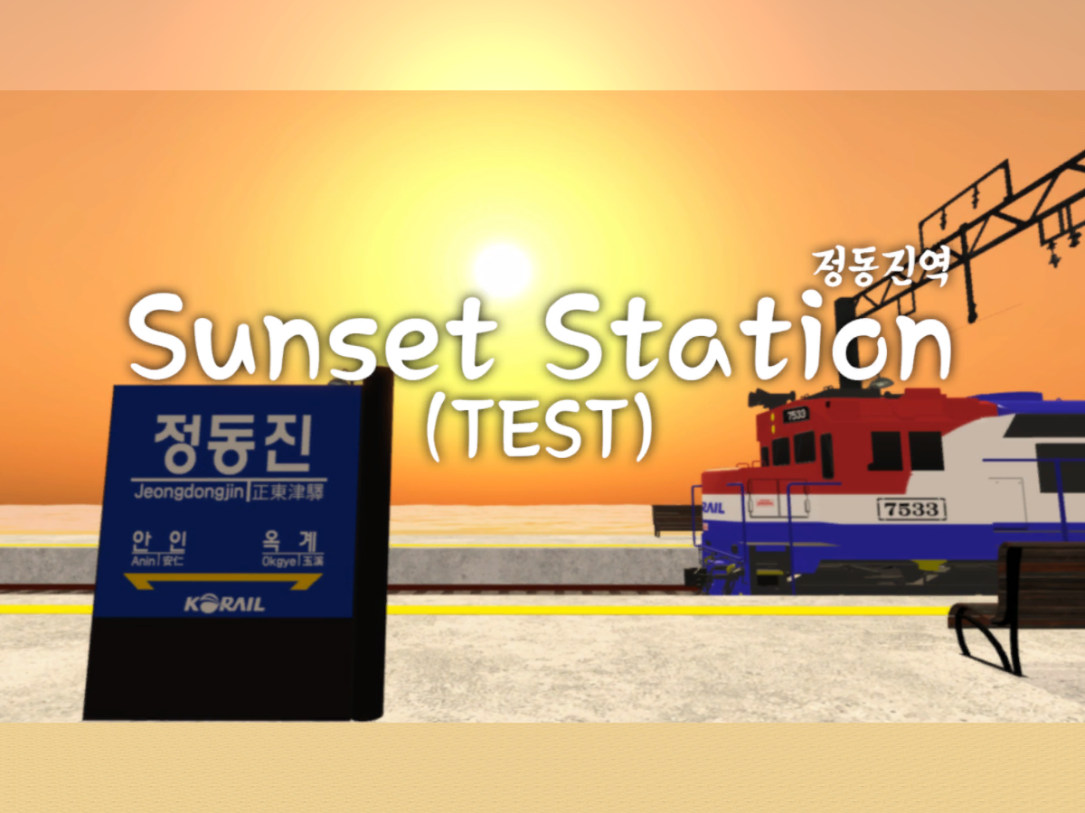 Sunset Station 1.4