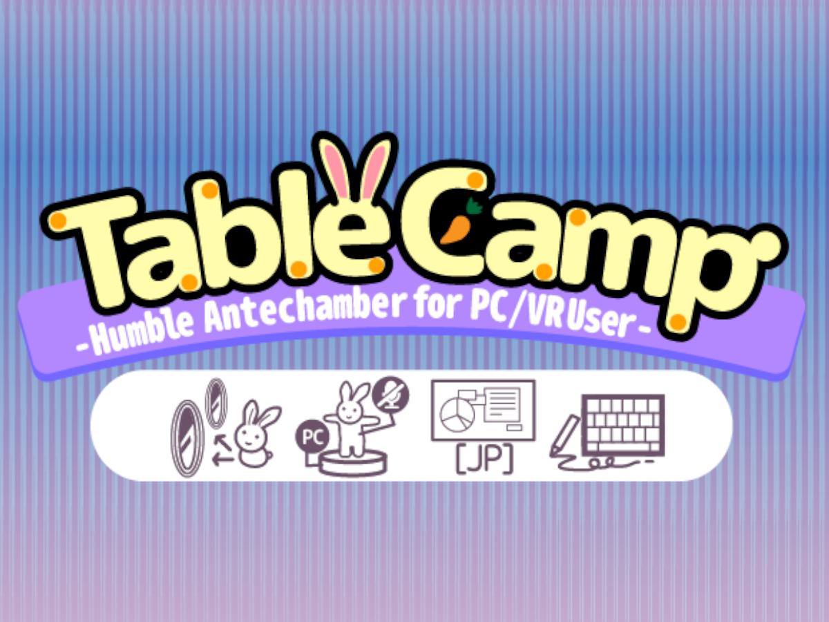 TableCamp v1․07
