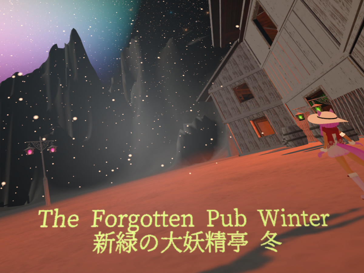 The Forgotten Pub Winter