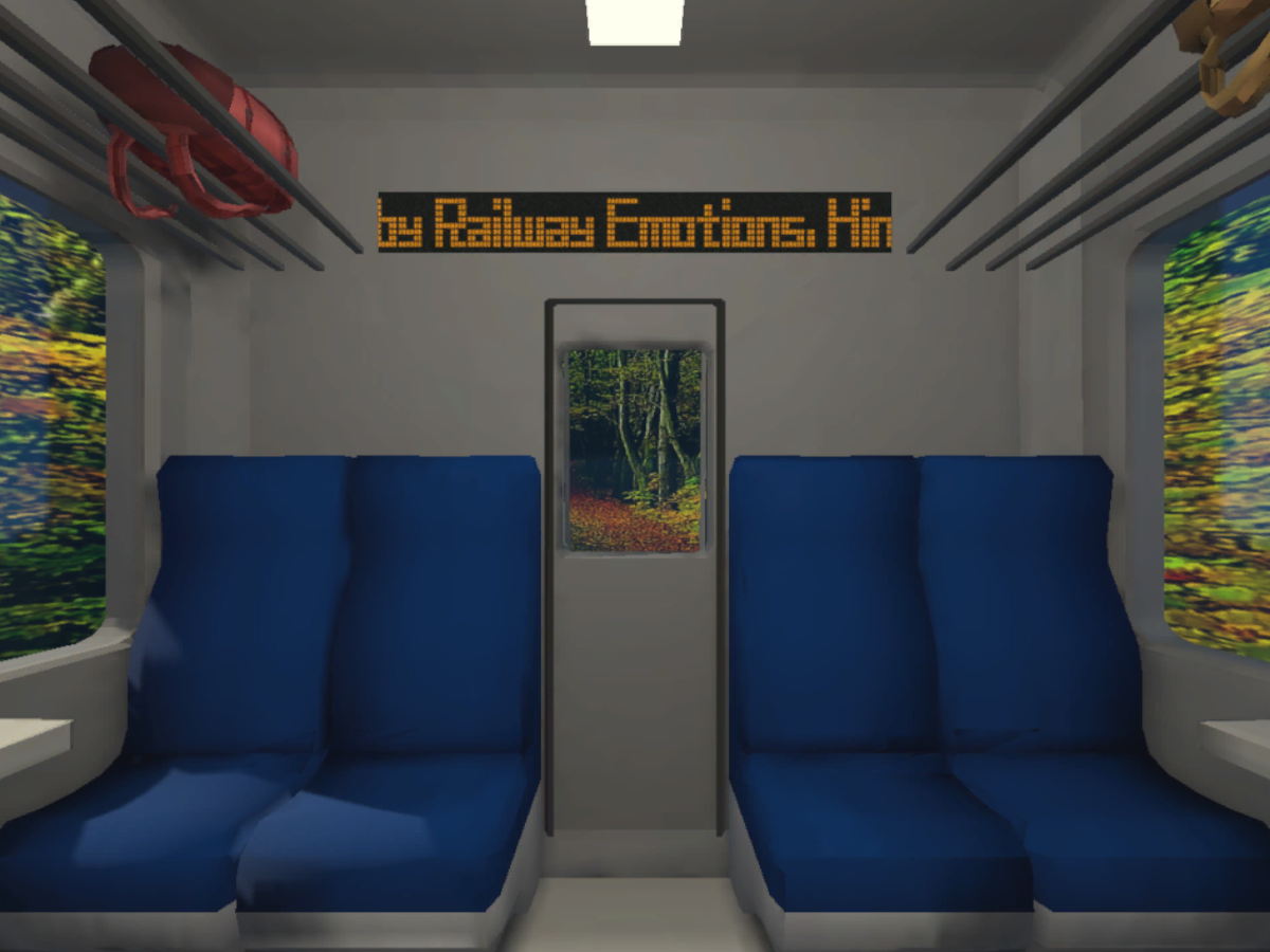 See the World by Train