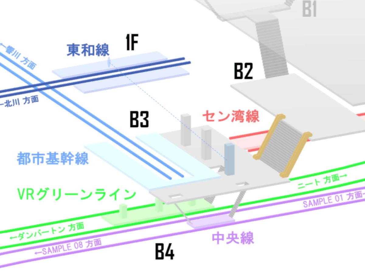 VR Central Station 0․16