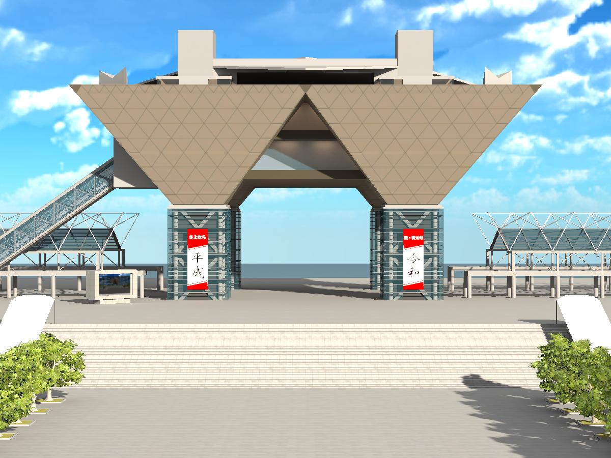 VR Neet Sight 仮想展示場 0․31