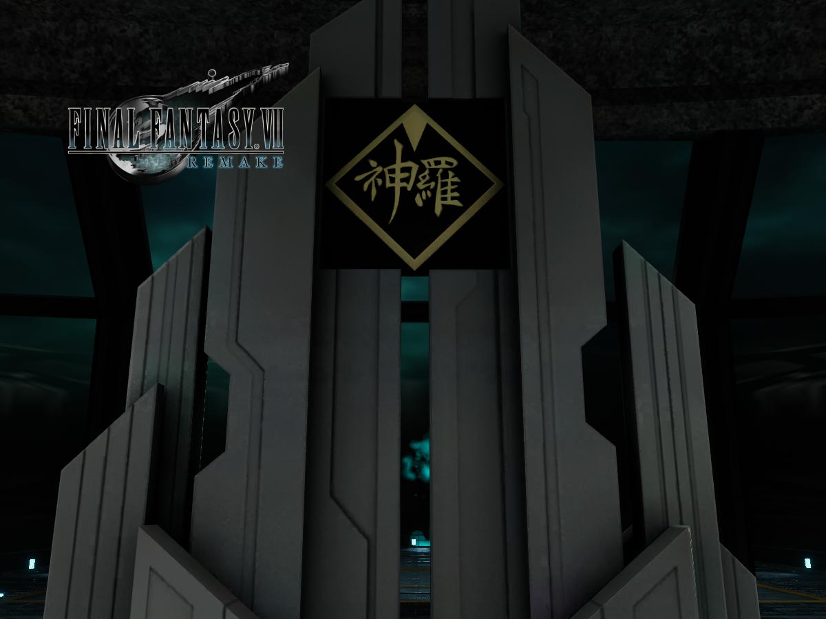 Shinra Executive Floor - Final Fantasy VII Remake