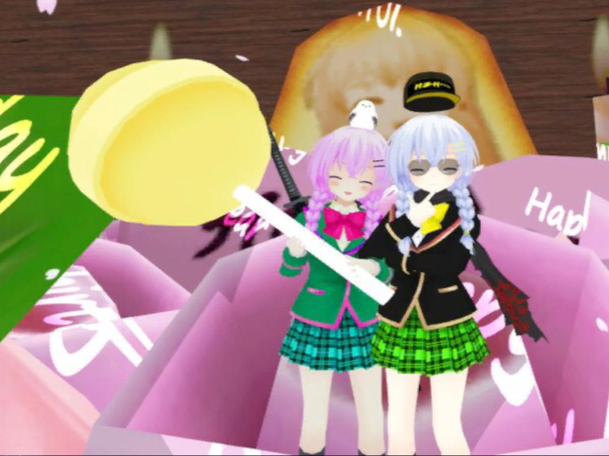 Yui's Memories