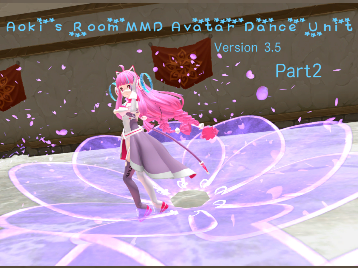 [CN|JP|EN]Aoki's Room 3.5 MMD Avatar Dance Part2
