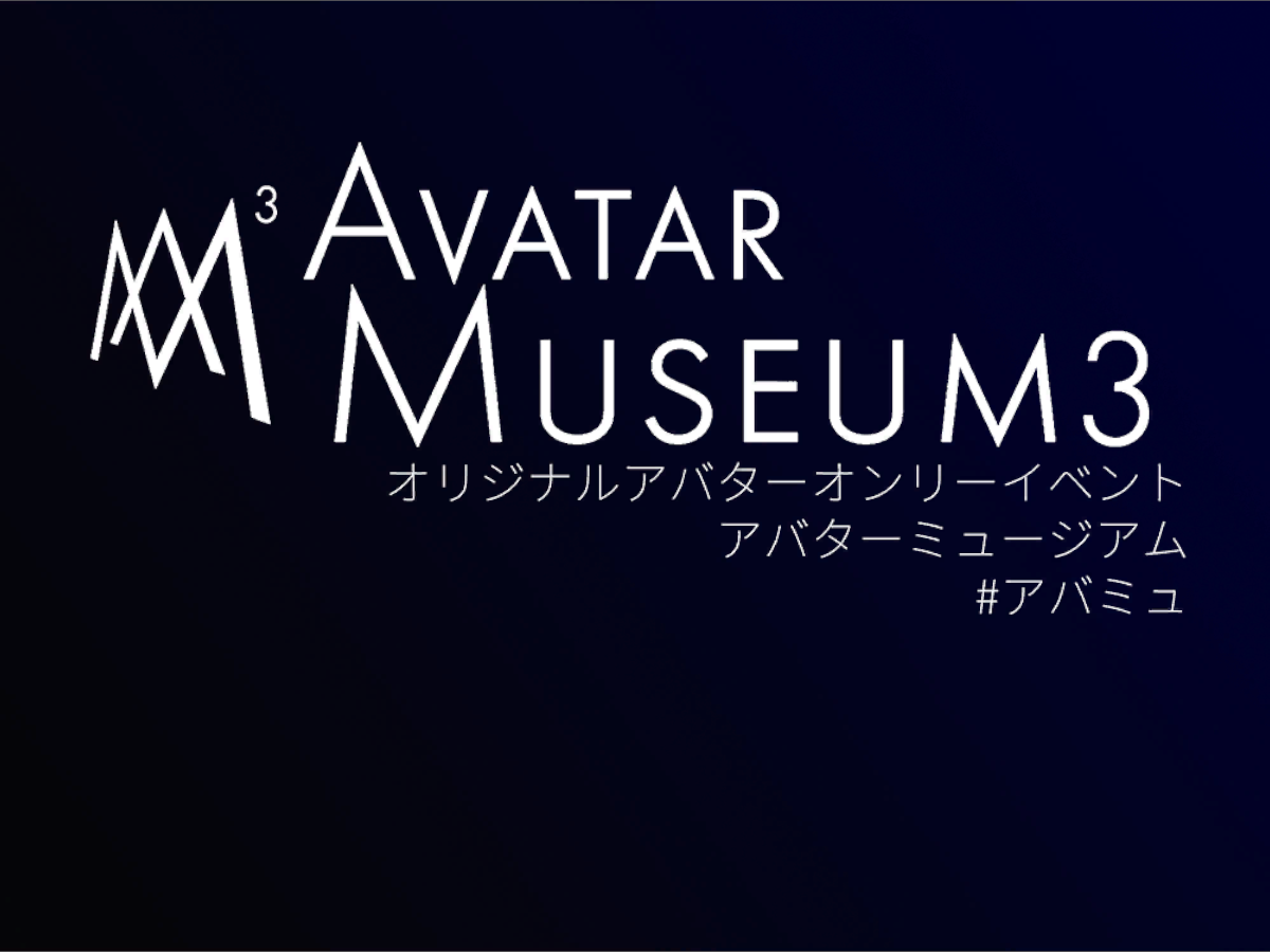 Avatar Museum 3