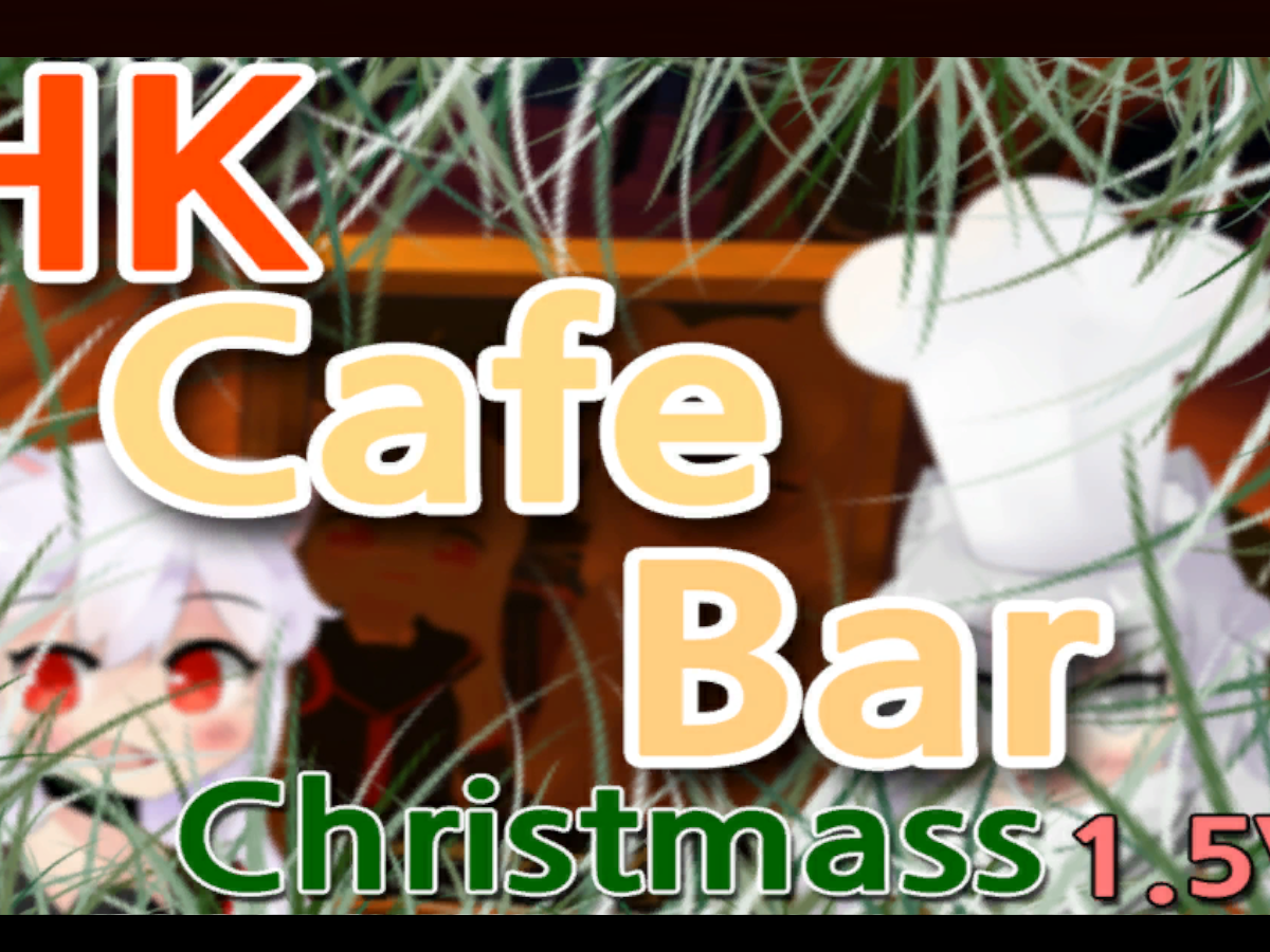 HK Cafe&Bar 1․5v