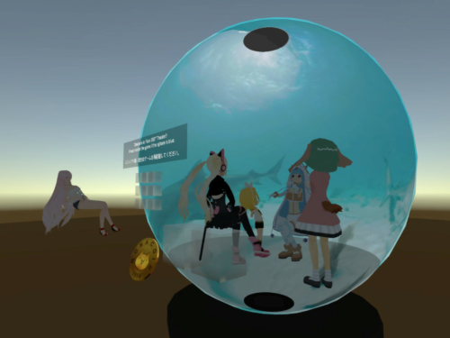 Fake 360° theater