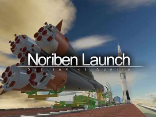 Noriben Launch˸ SaturnV of Apollo