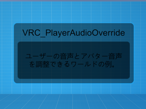 Example-PlayerAudioOverride