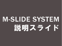 How to Use M-Slide System