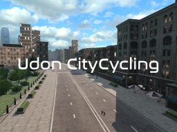 UdonCityCycling