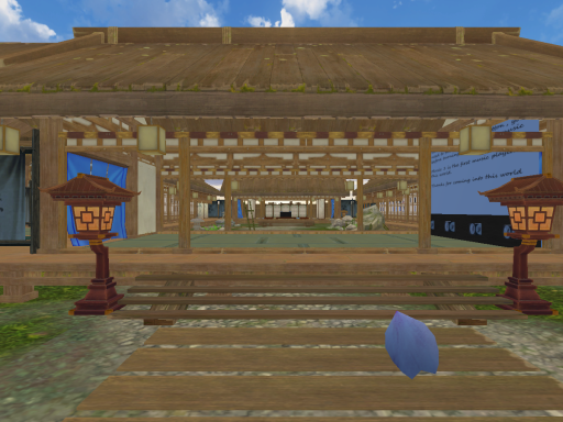 Hot Spring House