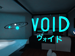 Void Club Private Room