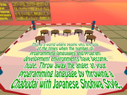 ChabuDai World for Programmers